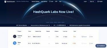 【ステーキングサービス】HashQuarkの登録方法