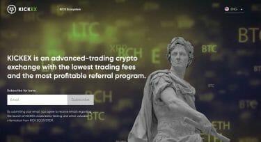 仮想通貨取引所KickEXに事前登録して50,000KICKもらおう!