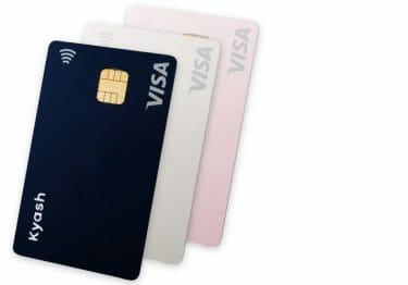新Kyash Cardはセキュリティも強化されて利便性もUP