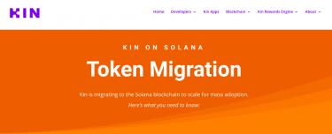 【仮想通貨】KINがSOLANAに移行します。
