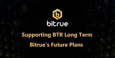 2021年はBitrueのBTRトークンに注目?!