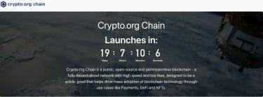 【仮想通貨】crypto.org.chainがローンチされます。